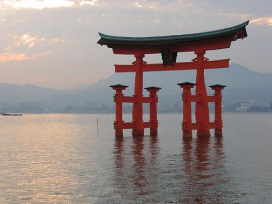 Document intéractif sur le japon